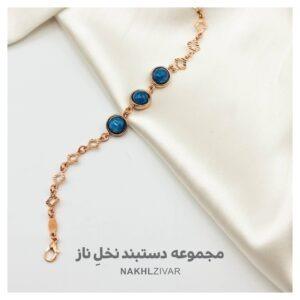 مجموعه دستبند نخل ناز